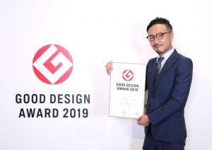 OW: が2019年度グッドデザイン賞を受賞しました