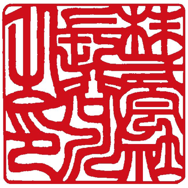 印相体(法人角印)