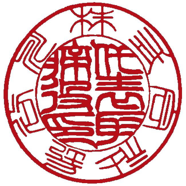 篆書体(法人代表印)