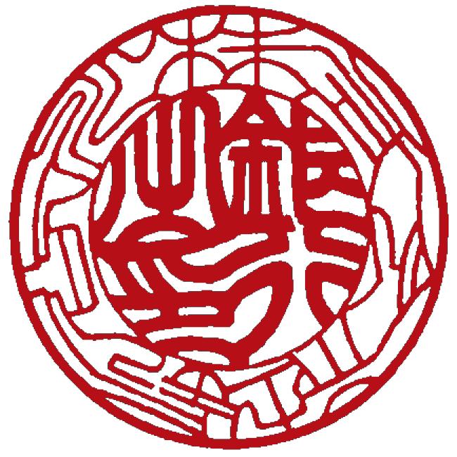 印相体(法人銀行印)