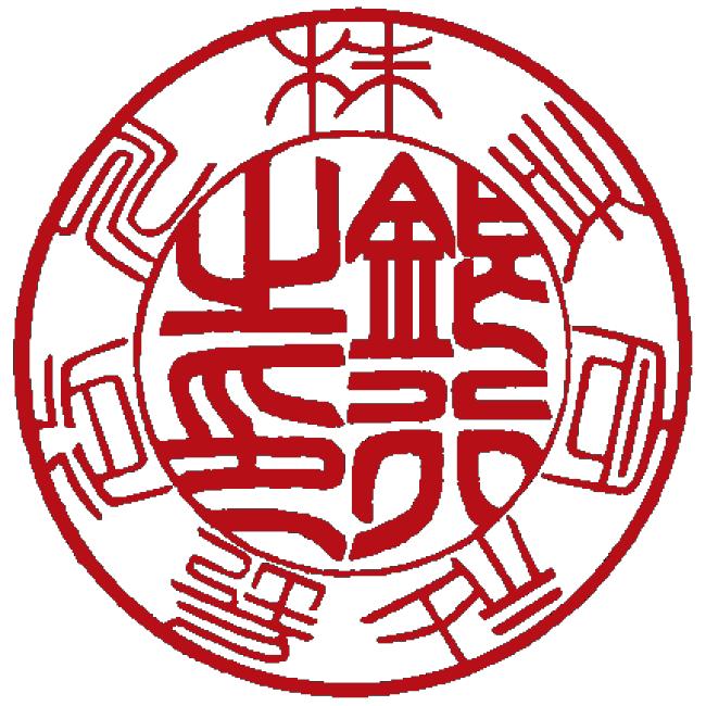 篆書体(法人銀行印)